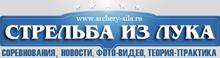 Стрельба из лука в России