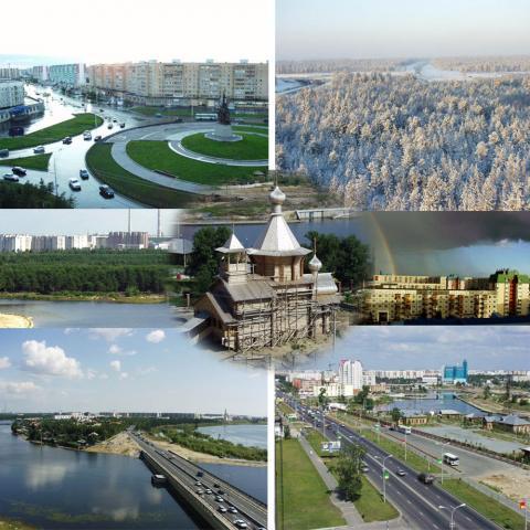 фото города сургут 2015